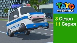 Приключения Тайо НОВЫЙ сезон, 11 серия, Пат смеётся, мультики для детей про автобусы и машинки