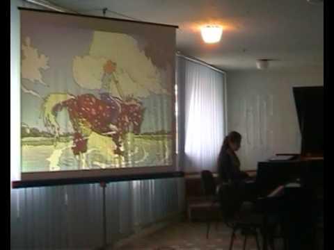 Кристина Мартиросова - Р. Шуман Смелый наездник