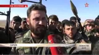 Новости Сирии САА  начала наступление на город Пальмиру