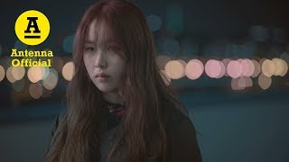 Repeat youtube video 권진아 Kwon Jinah  - 끝 The End Official M/V