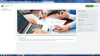 инструкция 1. Настройки IE и регистрация пользователя в системе