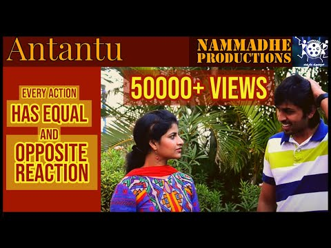 AntAntu- Award winning Kannada short movie with English subtitles