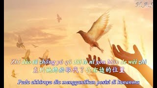 Wen Le Yi Xia Zi 吻了一下子 [Ciuman Sekilas] Xie Rong Er 謝茸兒