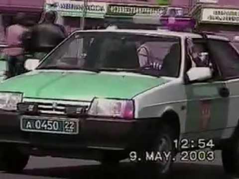 БАРНАУЛ. Май 2003