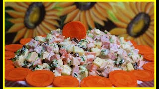 cenouronese-deliciosa-para-churrasco-e-super-f-cil-de-fazer