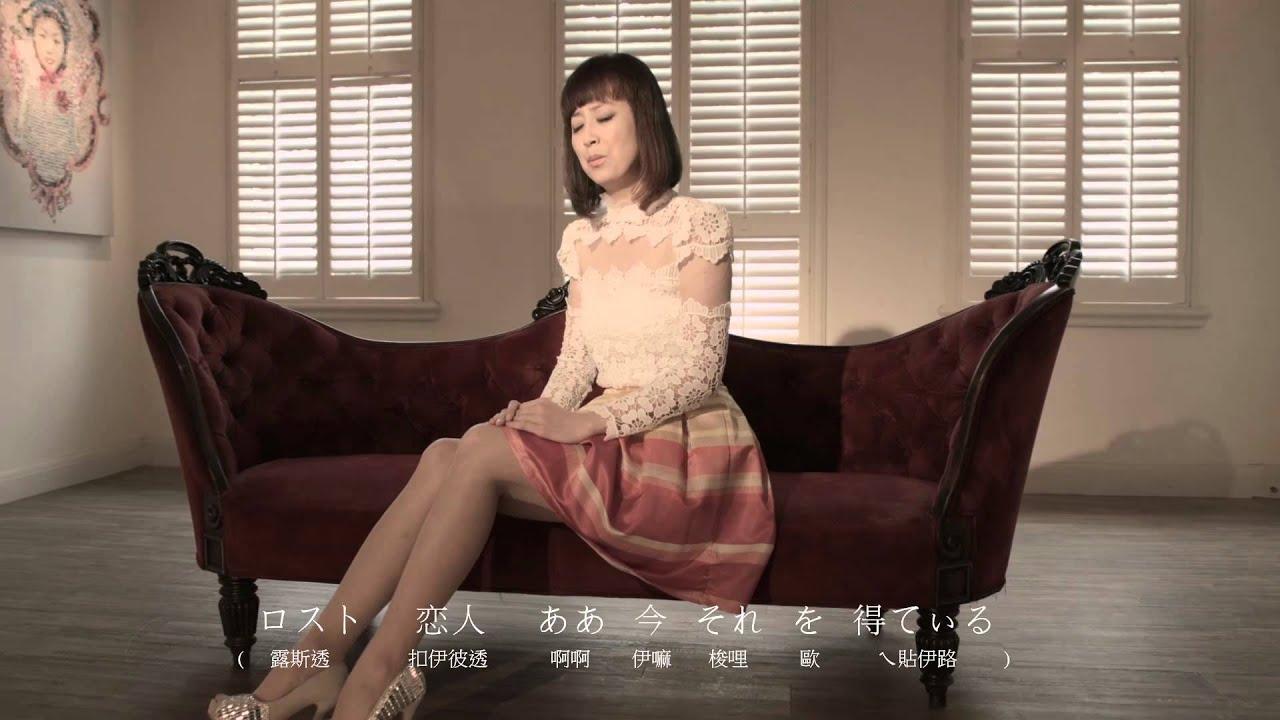 【首播】喬幼-鴛鴦溪(官方完整版MV) HD