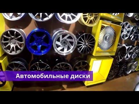 Автомобильные диски от китайских производителей