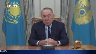 Нурсултан Назарбаев: