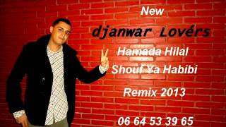 Hamada Hilal  Shouf Ya Habibi Remix 2017 Video