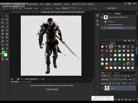 Видео урок по фотошопу как вирезать фото.
