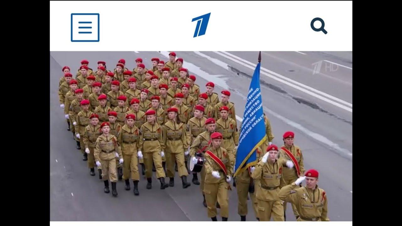 Парад Победы 9-го мая 2021г.