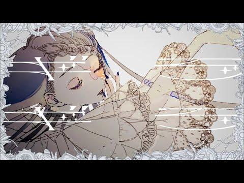 Youtube: Gira Gira / Ado