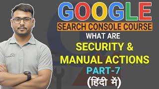 Звичайно Інструменти Google Для Веб - 2019 | Безпека І Ручної Дії | ( Частина 7 )