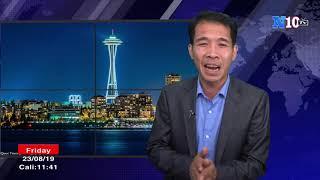 🔴24-08 Tình Trạng Shipper Bị Bom Hàng Ở Việt Nam? Ở Mỹ Thì Shipper Có Bị Bom Hàng Không?