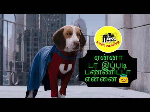 Hollywood Movie Tamil Dubbed Super Scens Underdog Comedy Scens