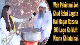 The Pakistani who Himself is a Street Hawker but Feeds 300 Hungry Mouths Daily | Sana Amjad