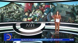 Κεντρικό Δελτίο 25/1/2020 | OPEN TV