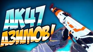 ВЫПАЛ САМЫЙ РЕДКИЙ СКИН АК-47 АЗИМОВ В CS:GO!