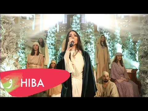Hiba Tawaji – Hark! The Herald Angels – Gloria (LIVE 2019)/هبه طوجي – مجدك باقي بهالزمان-نجمة العيد
