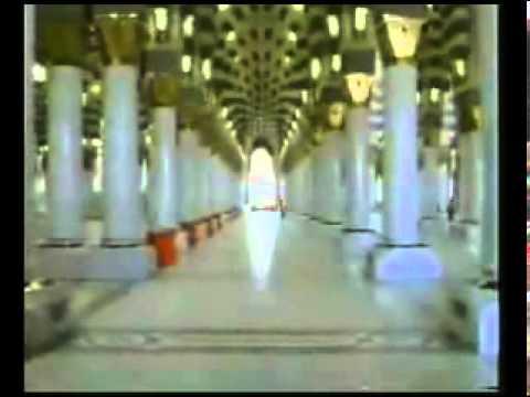 shahe madina ( NAAT ) MUHAMMAD RAFI.flv 03127737340 jk