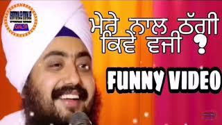 👉🙏Bumper offer 19 funny video in one clip by Bhai Ranjit Singh ji khalsa 👈👈👌