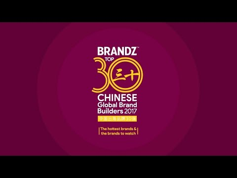 BRANDZ Top30 Chinese Brand Builders 2017