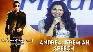 Actress Andrea Jeremiah Speech @ Vishwaroopam 2 Movie Pre Release Event