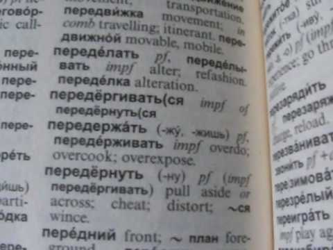 Before you buy a Russian dictionary