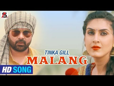 Latest Punjabi Songs 2017 |  Malang  | Aps Tinka Gill | Saa Music Productions