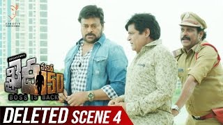 Khaidi No 150 Deleted Scene 4 || Chiranjeevi || Kajal Aggarwal || V V Vinayak || Rockstar DSP