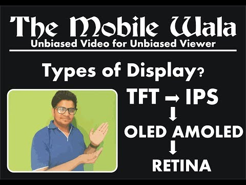 #16 |Types Of Display | TFT, IPS, OLED, AMOLED, RETINA? | The Mobile Wala |