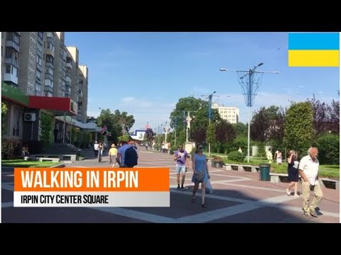 Walking in Irpin: City Center Square