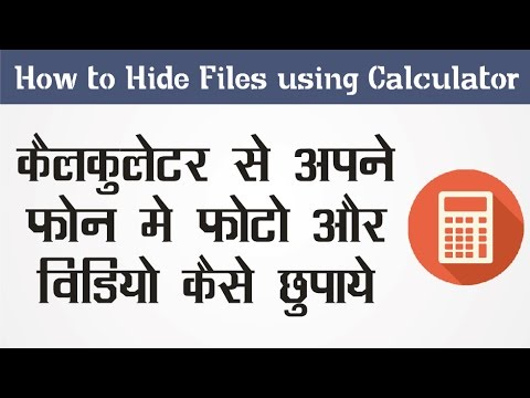 How to Hide Photo and Video Using Calculator | Best Way To Hide Personal Files in Android