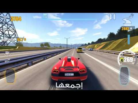 442fb52cc Traffic Tour - التطبيقات على Google Play