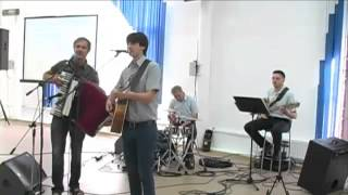 Песня прославления. Группа прославления церкви «Алмаз»