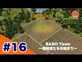 #16 【Banished】 BARO Town ~追放者たちの始まり~《STEAM》日本語化MOD