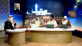 Arabic Program Ismau Saut us Sama Ja Al Masih Ja Al Masih Qadian 21st Dec 2017