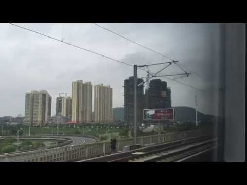Tren de alta velocidad de Shanghai a Beijing (China), CRH train Shanghai to Beijing