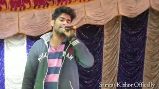 Bali Ratha Tolichi Mu   Odia Bhajan HD Video   Samrat Kishor