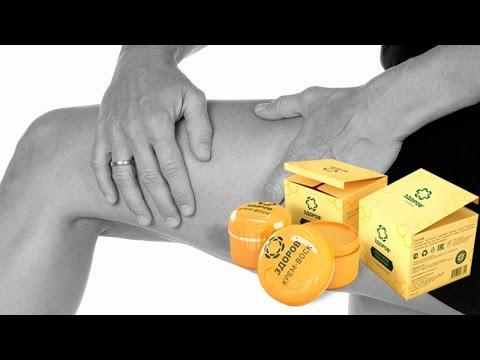Крем Tinedol от грибка на ногах: отзывы, купить, цена
