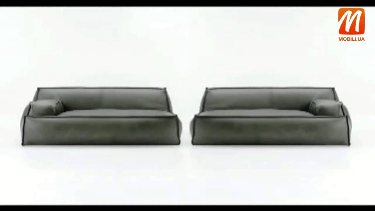 диван кожаный купить херсон италия для дома и офиса Baxter Youtube