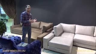 Видео обзор Угловой Диван Луиджи с шезлонгом, сравнение двух вариантов обивки(, 2017-11-09T16:55:13.000Z)