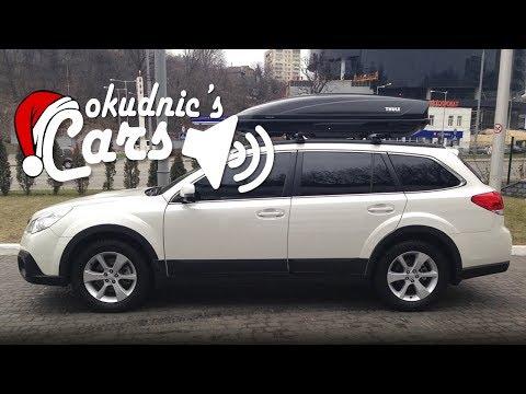 Досье Subaru Outback BR. Отзыв для желающих купить Аутбек бр.