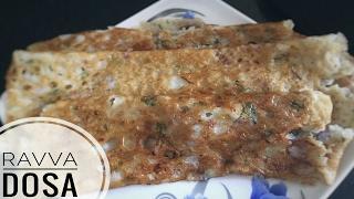 Ravva Dosa Recipe In Telugu
