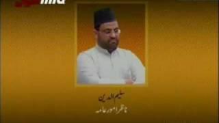 Persecution of Ahmadiyya Muslim Jama'at - Urdu Discussion Program 9 (part 1/6)
