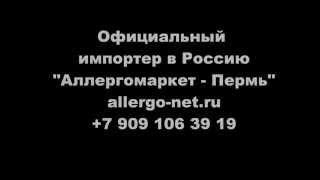 видео Респиратор ГОСТ