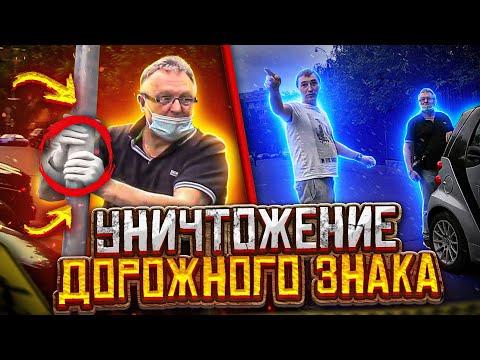 СтопХам -
