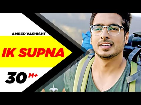 Ik Supna | Amber Vashisht | Latest Punjabi Songs 2016 | Speed Records