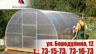 видео  продажа каркасов теплиц оптом от завода-производителя