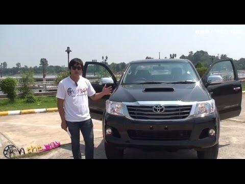 Toyota Hilux Vigo Champ พิสูจน์ความหนึบ ของ [HD] - ร้อยเอ็ด ทีวี
